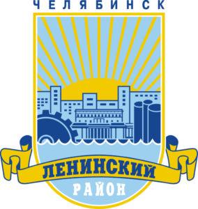 Leninskii_chelabinsk