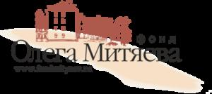 OlegMityaev'sFond